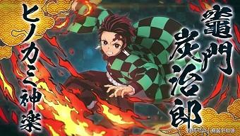 Game đối kháng Kimetsu no Yaiba tung trailer mới, ra mắt vào tháng 10 năm nay?