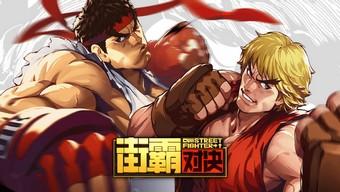 Street Fighter: Duel - Phiên bản Mobile của game đối kháng huyền thoại xác nhận phát hành toàn cầu