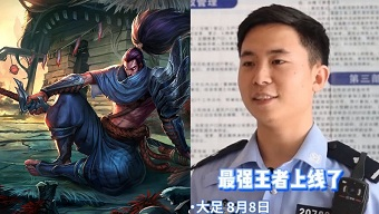 moba, lol, league of legends, liên minh huyền thoại, lmht, riot games, game pc/console, game esports, moba 2021, game pc/console 2021, game esports 2021