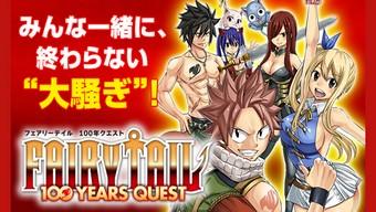 manga, nhật bản, anime, fairy tail, hiro mashima, edens zero, atsuo ueda, tv anime