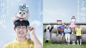 Nhìn lại phiên bản Live-Action phá nát nguyên tác của Doraemon Trung Quốc